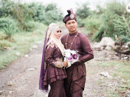 Ikram & Farah | Wedding