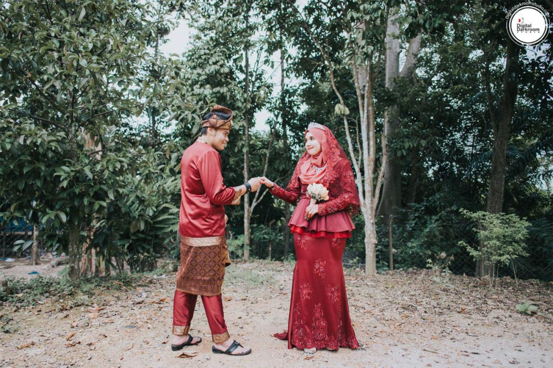 Nadirah + Fadzli | Wedding